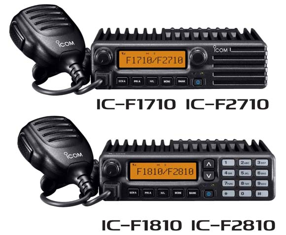 Icom IC-F2810 25w UHF Mobile with keypad